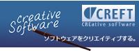 有限会社クリフト - ソフトウェアをクリエイティブする